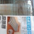 掛布団カバー190×210㎝ 枕カバー43×63㎝2枚