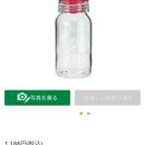 HARIOドレッシングボトル