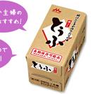 お昼の配達員さん大募集中!!