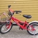 子供用自転車(幼児から低学年)