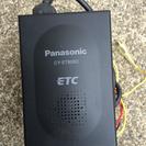 普通車設定のETC  Panasonic製  アンテナ一体型  ダ...