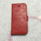 赤色の携帯ケースです。