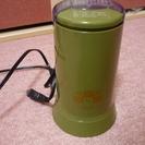 お茶葉擦り器♪koizumi(^^♪KTG-0001♪中古です