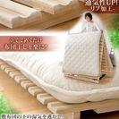 折り畳み★桐すのこベッド★セミダブル
