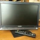 MITSUBISHI 液晶カラーテレビ  19インチ