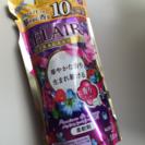 フレアフレグランス【10%増量】