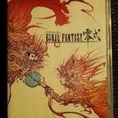 PSPソフトファイナルファンタジー