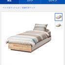 IKEAのシングルベッドです。
