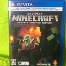 PS Vita マインクラフト ゲームソフト