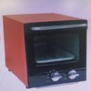 赤のオーブントースター