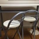 バーカウンターテーブル折り畳みチェア2脚付き
