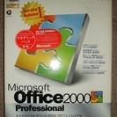 Microsoft Office2000 Personal リテール