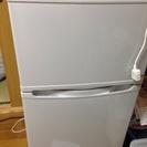 冷蔵庫 86L