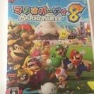 取引完了) Wii マリオパーティ8 (使用品)