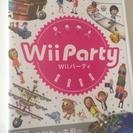 (受付中) Wii Wiiパーティ(良品)