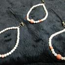 男女群島産 天然珊瑚のお守り 数珠ストラップ