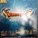 終了【交渉中】(中古)wiiドラゴンクエストⅠ・Ⅱ・Ⅲ ドラゴンク...