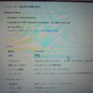 ★値下げ!東芝 QosmioV65/87MYD★