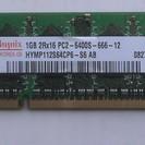 ノート用メモリー PC2-1G
