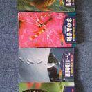 学研 ポケット図鑑 文庫サイズ 生き物 美品 4冊まとめて お子さ...