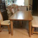 ダイニングテーブルと椅子3点