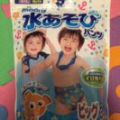 水遊びパンツ★男の子用★ビッグ