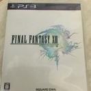 ファイナルファンタジー PS3対応