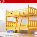 天然パイン製すのこ2段ベッド  2組あります