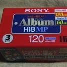 8mmビデオ 120分テープ 新品未開封 3本セット