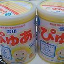 粉ミルクぴゅあ2缶