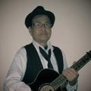 ブロンコです。Jポップのギター弾き語りです。各イベントや福祉施設な...