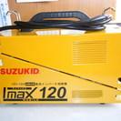 溶接機 スズキッドアイマックス120