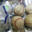 硬式用野球ボール