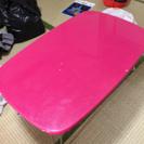 折りたたみテーブル(ピンク)