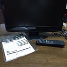 【購入者決定】オリオン 19型 液晶テレビ