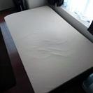 高反発マットレス 厚さ4cm セミダブルサイズ(120x195) ...