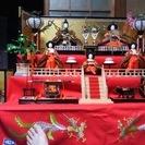 3段飾り ひな人形(東玉)