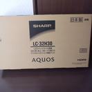 32型液晶テレビ 新品・未使用 SHARP AQUOS LC-32H30