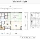 【旅館業取得】収益用ゲストハウス・Air bnb可能・西大路駅徒歩...