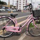 ママチャリ 26インチ 自転車 ピンク