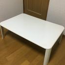 【取引完了】長方形 テーブル