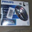 フィリップスHIDフォグバルブH11H8H16対応