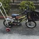 14インチ自転車補助輪つき