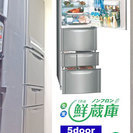 【0円】東芝407L5ドア冷蔵庫説明書アリ 差し上げます
