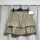 新品スピックアンドスパンのスカート
