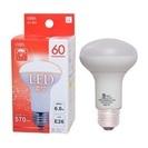 新品*LED電球*5個*レフランプ 60形相当*電球色*E26*5...