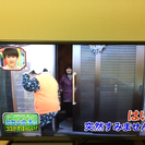 川崎駅 32インチLGテレビ