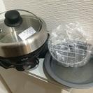 アイリスオーヤマ マルチクッカー グリル鍋