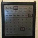 男前 万年カレンダー