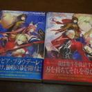 (他で売れました)Fate/EXTRA MOON LOG:TYPE...